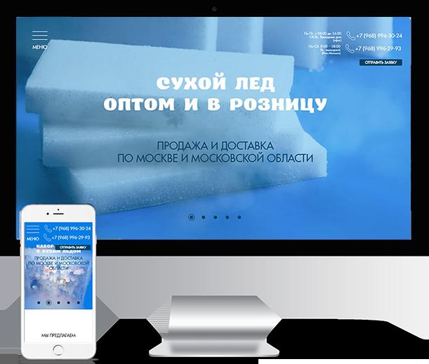 Suhoy-led.ru