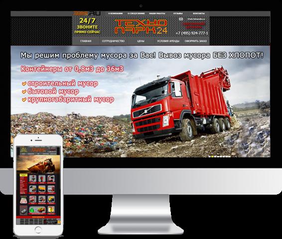 Сайт компании Технопарк 24 до модернизации
