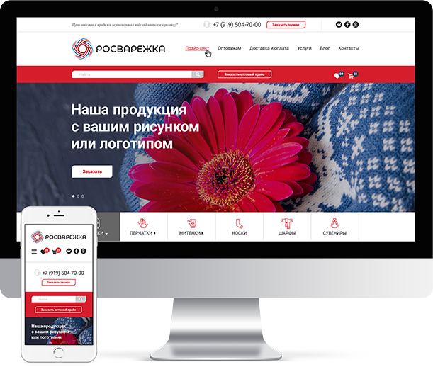 Rosvarejka.ru